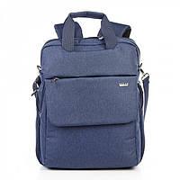 Рюкзак школьный городской синий для документов А4 на два отдела Dolly 398