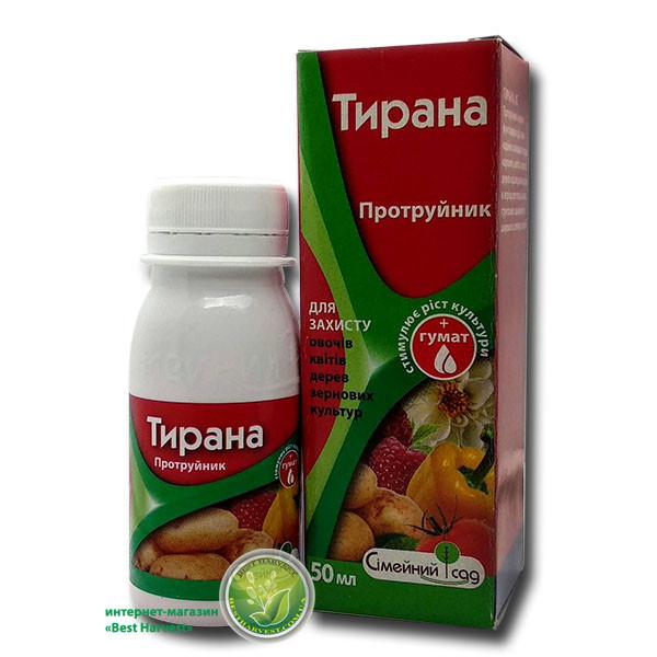 Протравитель «Тирана» 50 мл, оригинал