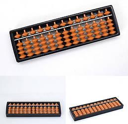 Счеты абакус соробан  с коричневыми косточками ментальная арифметика 13 рядов Game Toys