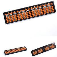 Счеты абакус соробан с коричневыми косточками ментальная арифметика  17 рядов  Game toys