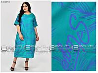 Женское летнее, яркое платье свободного кроя ткань коттон - Турция. Больших размеров Р- 50, 52, 54 бирюза