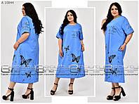 Женское летнее, яркое платье свободного кроя ткань коттон - Турция. Больших размеров Р- 50, 52, 54 голубое