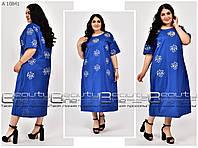 Женское летнее, яркое платье свободного кроя ткань коттон - Турция. Больших размеров Р- 50, 52, 54 электрик