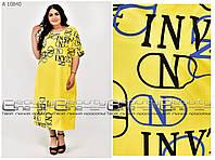 Женское летнее, яркое платье свободного кроя ткань коттон - Турция. Больших размеров Р- 50, 52, 54 желтое