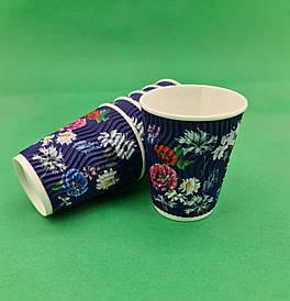"""Стакан бумажный для кофе и чая 250мл """"Гофра"""" """"Цветы"""" (20 шт)"""
