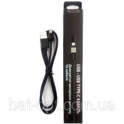 Кабель USB Type-C Havit HV-CB8710 2A черный