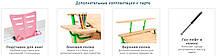 Парта-трансформер Эргономик для двох дітей ДСП Бук, каркас RAL-2004 (ТМ-Понди), фото 3