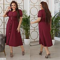 Платье миди широкий пояс на резинке, марсала, №225, 48-58р.