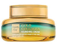 Восстанавливающий крем для лица с золотом и коллагеном FarmStay Gold Collagen Nourishing Cream, 55мл, фото 1