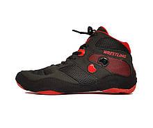 Борцовки Shuzoyd Wrestling Shoes, Black/Red