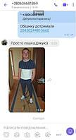 vidguk_muzhkosj_komplekt.jpg