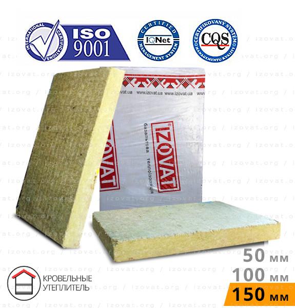 Izovat LS (30) (Изоват ЛС) 150 мм (Упаковка - 2,4 м.кв) кровельный базальтовый утеплитель