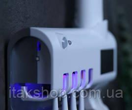 Тримач Дозатор для зубної пасти та щітки Toothbrush sterilizer УФ-стерилізатор Диспенсер, фото 3