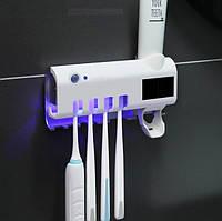 Держатель Дозатор для зубной пасты и щеток Toothbrush sterilizer УФ-стерилизатор Диспенсер