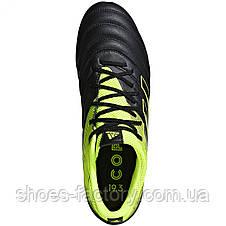 Бутсы футбольные Adidas Copa 19.3 Fg M BB8090 (Оригинал), фото 3