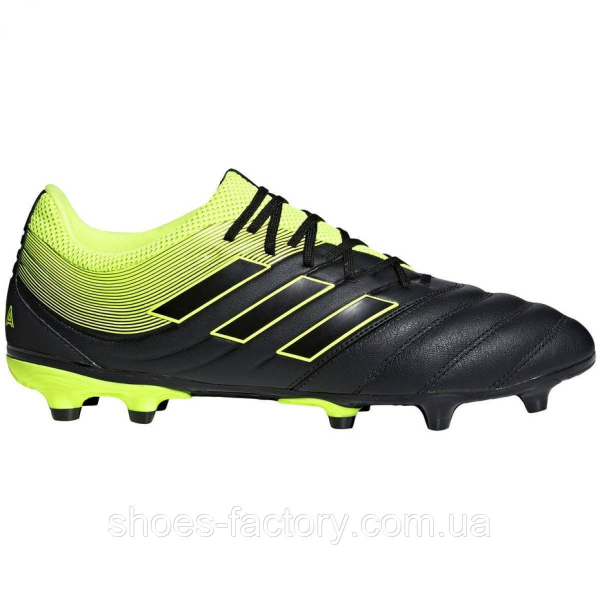 Бутсы футбольные Adidas Copa 19.3 Fg M BB8090 (Оригинал)