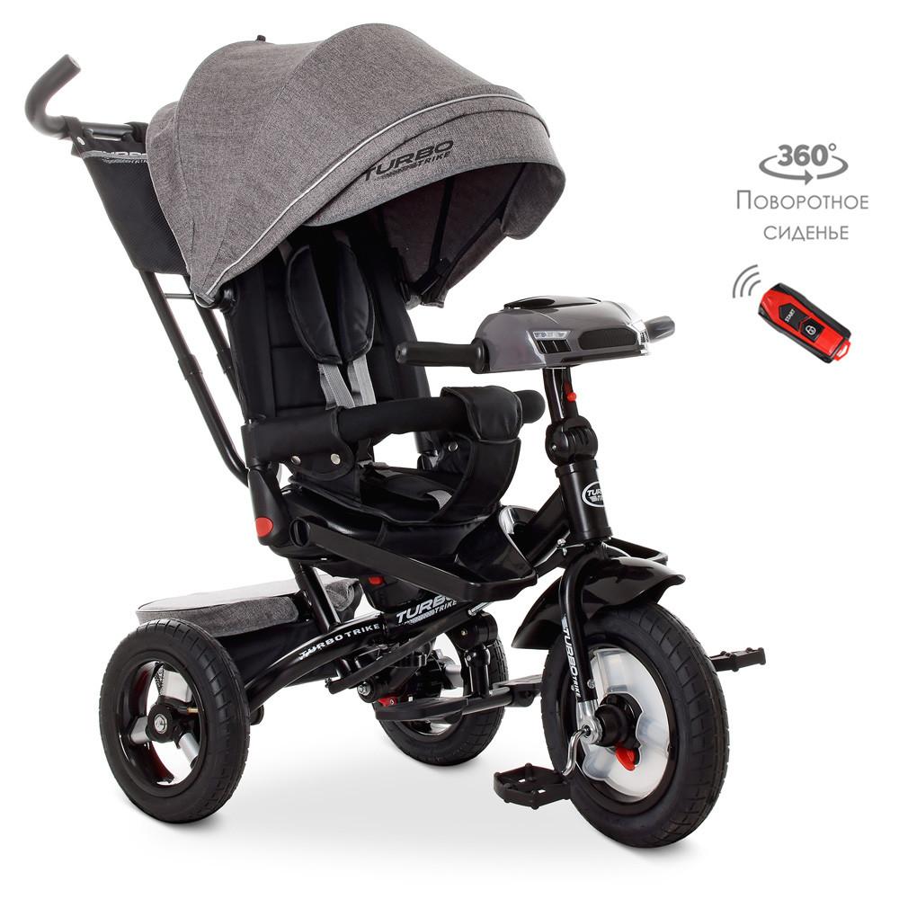 Велосипед трехколесный TURBOTRIKE M 4060HA-19T серый с поворотным сиденьем Гарантия качества Быстрота доставки
