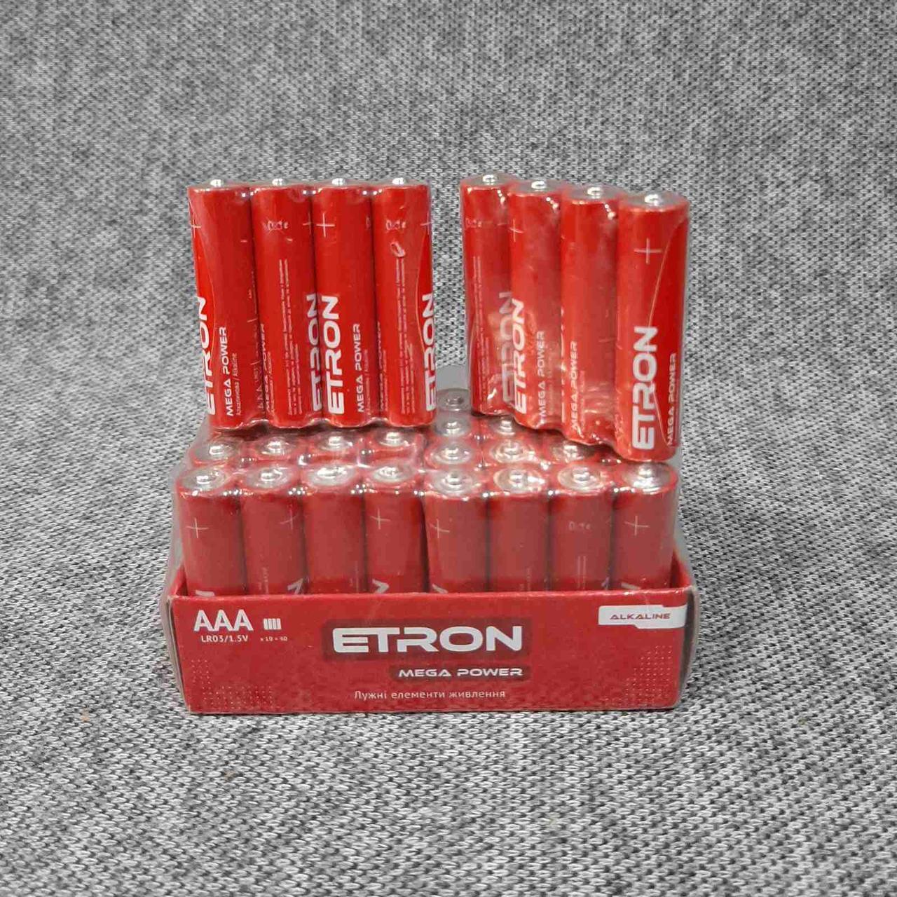 Батарейки ETRON AAA LR03