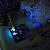 Рисуй Светом Доска A4 (21*30) для рисования светом в темноте. Планшет Набор Рисование, фото 3