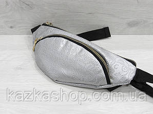 Стильная бананка без логотипа, барыжка, сумка на пояс, без наката, искусственная кожа