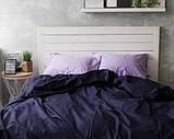 """Комплект двуспальный постельного белья ТМ """"Ловец снов"""", Фиолетовое, фото 3"""