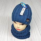 """М 94032 Комплект для хлопчика шапка """"M"""" на флісі і снуд, різні кольори, фото 3"""
