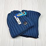 """М 94032 Комплект для хлопчика шапка """"M"""" на флісі і снуд, різні кольори, фото 7"""
