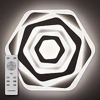 Потолочный светодиодный светильник с пультом ДУ LUMINARIA GEOMETRIA SOTA 80W ST500 WHITE 220V IP44