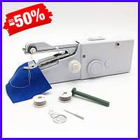 Мини швейная машинка ручная Mini Sewing Machine Handy Stitch, портативная швейная машинка на батарейках