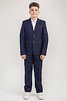 Костюм подростковый  школьный синий декорирован коричневыми вставками