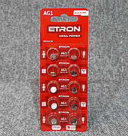 Батарейки ETRON AG1