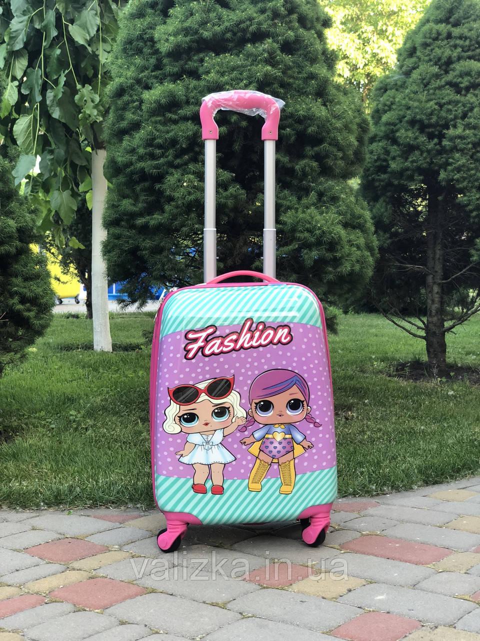 Чемодан детский для девочки 4 колеса кукла LOL Surprise Лол 50 см