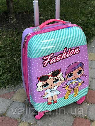 Чемодан детский для девочки 4 колеса кукла LOL Surprise Лол 50 см, фото 2