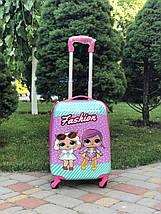 Чемодан детский для девочки 4 колеса кукла LOL Surprise Лол 50 см, фото 3