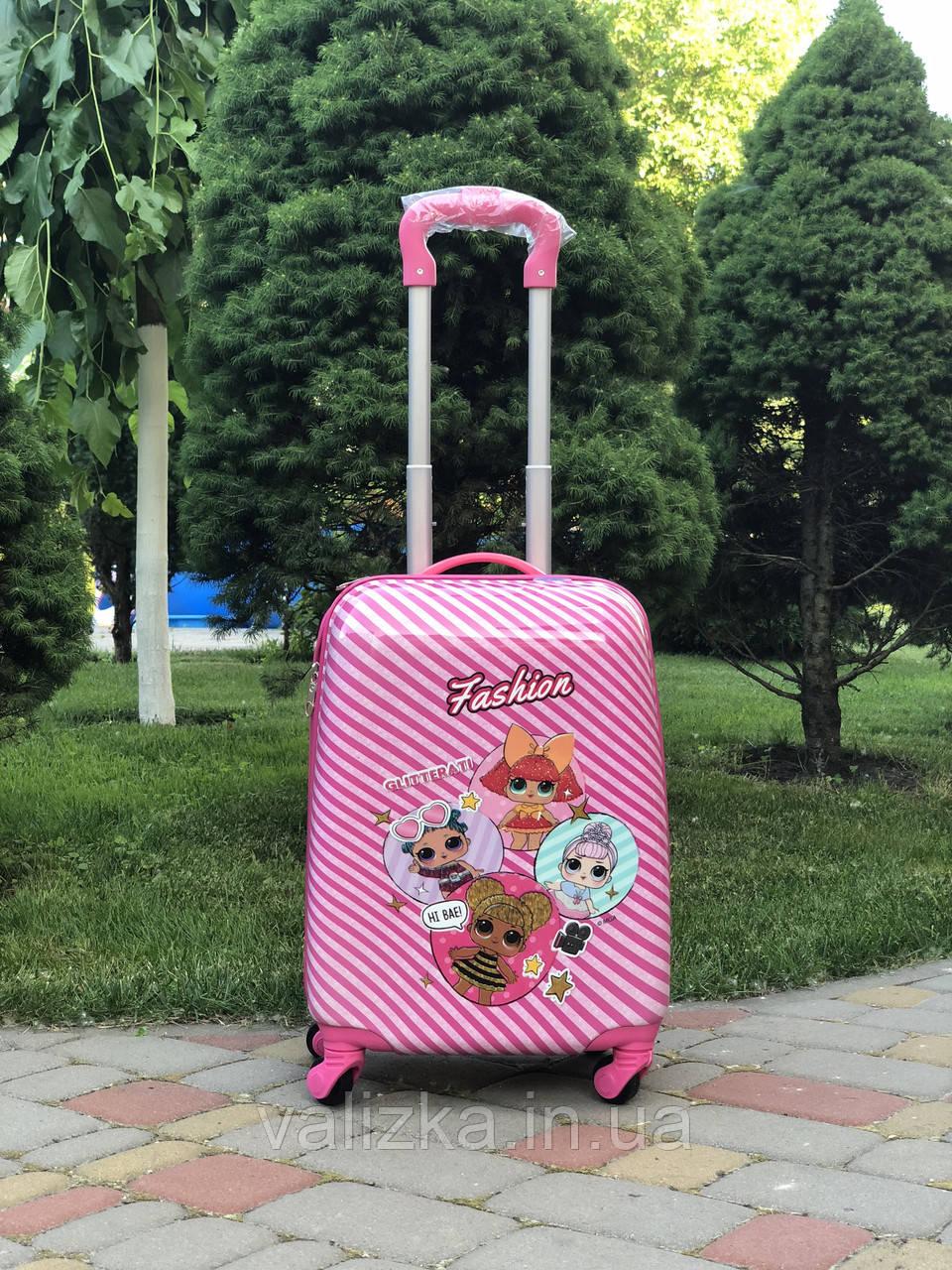 Детский пластиковый чемодан кукла Лол  LOL Surprise Лол 50 см