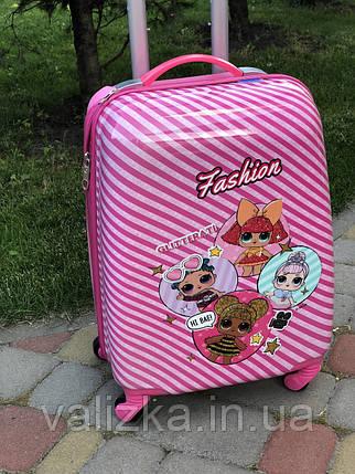Детский пластиковый чемодан кукла Лол  LOL Surprise Лол 50 см, фото 2