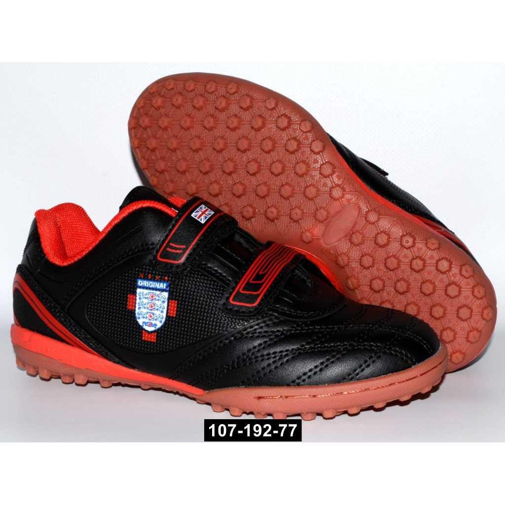 Детские футбольные кроссовки, многошиповки, 32-36 размер, сороконожки, многошиповки, 107-192-77