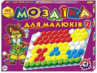 Детская Мозаика Для малышей 2 Технок 2216