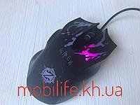Мышка проводная Игровая Ripper черная/Computer mouse Ripper/Подсветка разные режими/