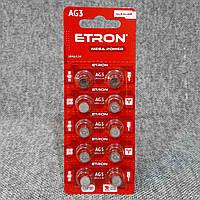 Батарейки ETRON AG3
