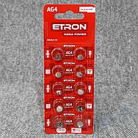 Батарейки ETRON AG4