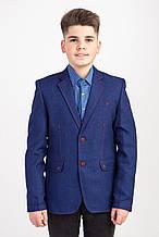 Пиджак подростковый школьный
