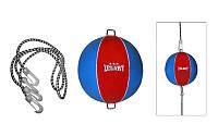 Груша пневматическая круглая на растяжках ZEL ZB-8006 (верх - кожа, латекс. камера, d - 24 см)