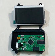 Екран дитячих електромобілів JE158 JE235 JE245
