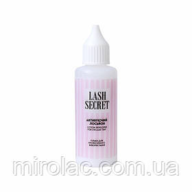 Окслитель для краски Lash Secret 1% 50мл
