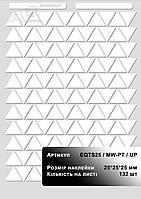 Наклейки знаки треугольные ( белый треугольник ) для маркировки оборудования под печать на лазерном принтере