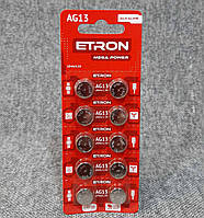 Батарейки ETRON AG13