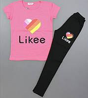 Костюм комплект на девочек Likee 116/134 см