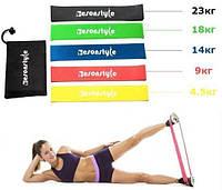 Набор лент-эспандеров резинок для фитнеса 5 шт в комплекте