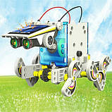 Конструктор робот на солнечных батареях Solar Robot 13 в 1, фото 3